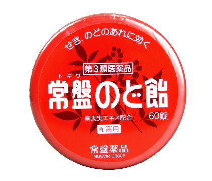 常盤のど飴.JPG